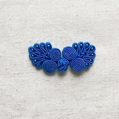 Chinese Frog Fastener with Beads (Blue)
